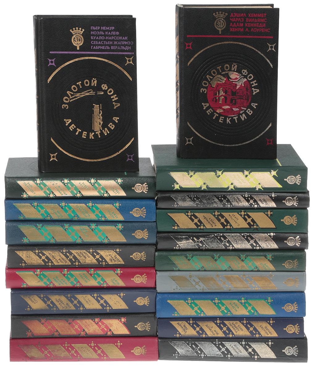 Серия Золотой фонд детектива (комплект из 19 книг) серия золотой век детектива комплект из 22 книг page 7