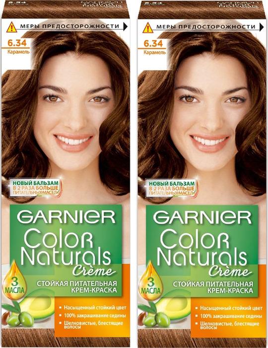 """Стойкая крем-краска для волос Garnier """"Color Naturals"""", оттенок 6.34, Карамель, 2 шт"""