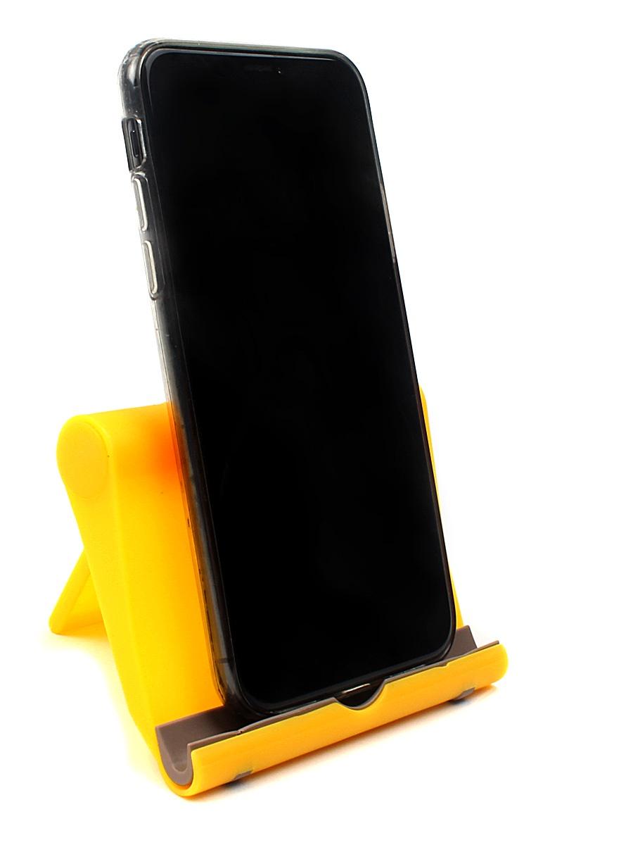 Подставка TipTop S059y, 4605180086798, желтый