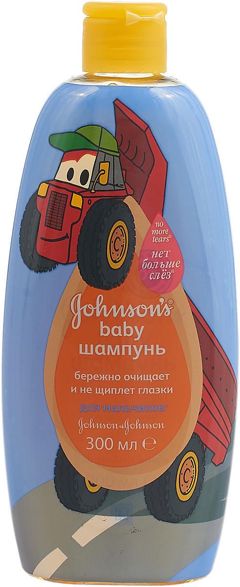 Шампунь Johnson's Baby, для мальчиков, 300 мл