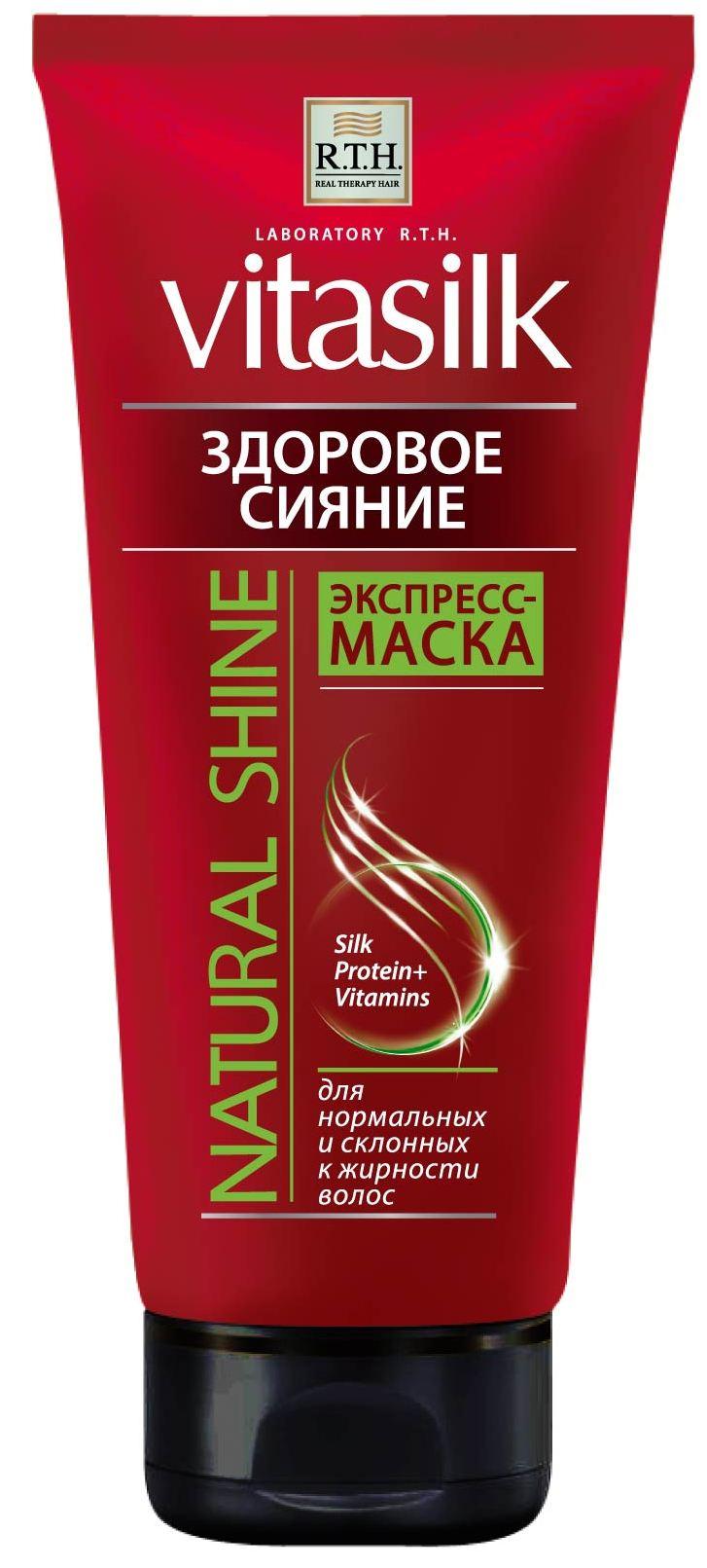 лучшая цена Маска для волос R.T.H. Vitasilk WOMEN Здоровое сияние
