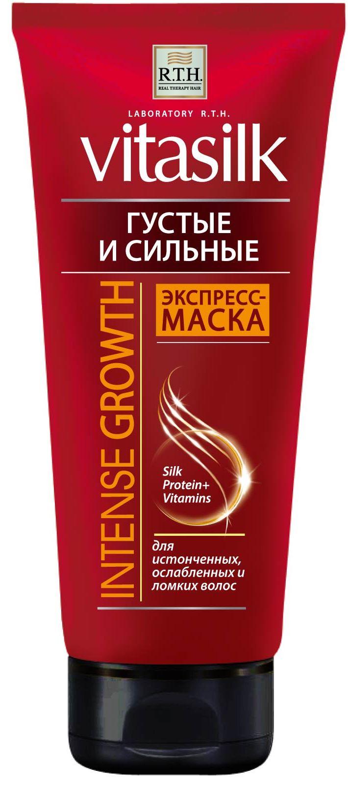 Маска для волос R.T.H. Vitasilk WOMEN Густые и сильные