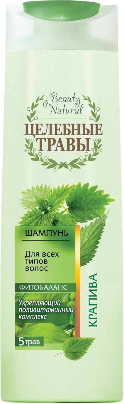 Шампунь для волос ЦЕЛЕБНЫЕ ТРАВЫ Крапива, 400 уход за волосами травы