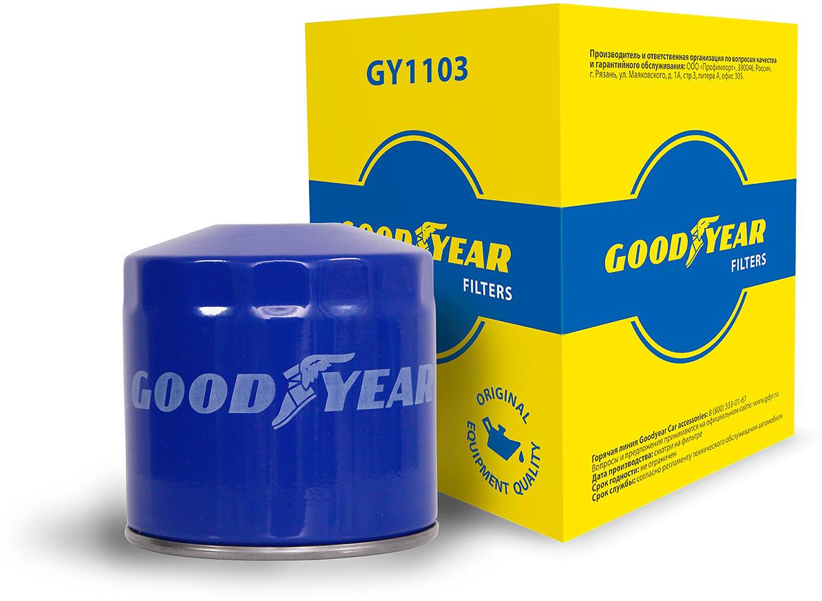 Фильтр масляный Goodyear, GY1103, синий kit alfa 147 gta