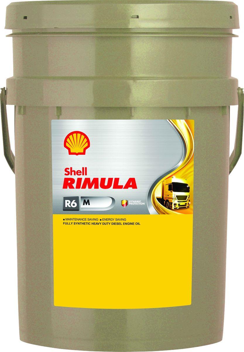 Масло моторное Shell Rimula R6 M, 550044770, для дизельных двигателей, синтетическое, 10W-40, 20 л
