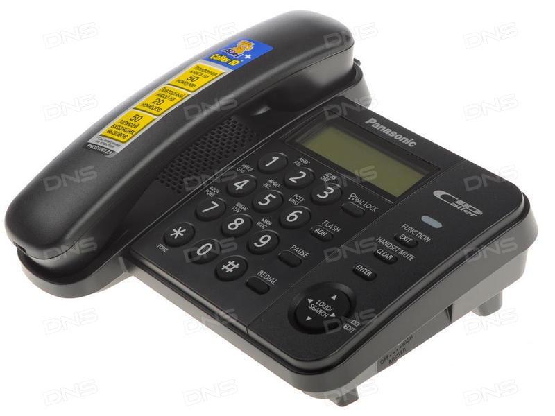 Телефон PANASONIC KX-TS2352RUB, KX-TS2352RUB, черный цены
