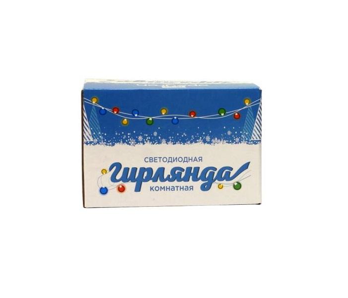Гирлянда APEYRON electrics Светодиодная холодный белый электрическая гирлянда светодиодная apeyron бумажная 10ламп теплый белый 1 5м