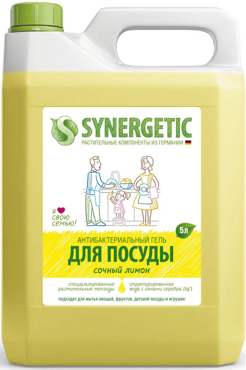 """Средство для мытья фруктов, детской посуды и игрушек """"Synergetic"""", концентрированное, с ароматом лимона, 5 л"""