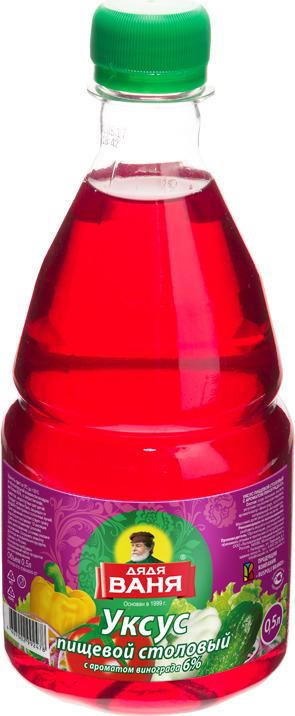 Дядя Ваня уксус виноградный ароматизированный 6%, 500 мл дядя ваня закусочка по тоскански 460 г