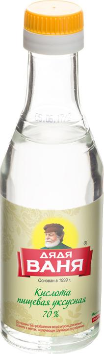 все цены на Дядя Ваня кислота уксусная пищевая 70%, 180 г онлайн