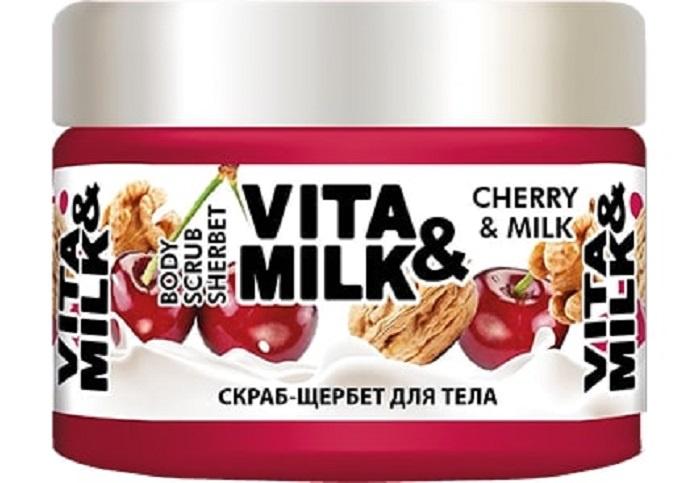 Скраб Vita&Milk Вишня и молоко 250 мл, 42763, 273