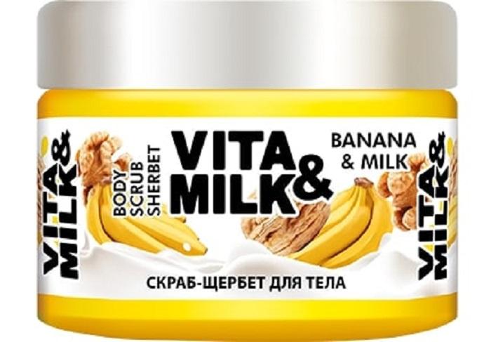Скраб Vita&Milk Банан и молоко 250 мл, 42718, 273