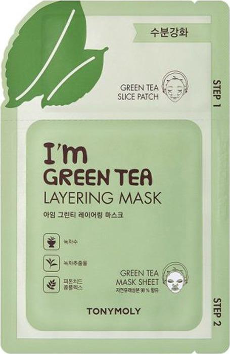 Маска для лица Tony Moly Im Green Tea Layering MaskTM00000625Милые 2-х ступенчатые фруктовые маски избавят от проблем тусклости и сухости кожи. На 90% состоит из натуральных компонентов (экстракт зеленого чая, фитонциды). Увлажняет, ухаживает и успокаивает сухую и огрубевшую кожу. Применение: на чистую очищенную кожу приклеить патчи на проблемные участки. Сверху наложить тканевую маску. Через 10-20 минут снять маску, массажными движениями дать впитаться эссенции.