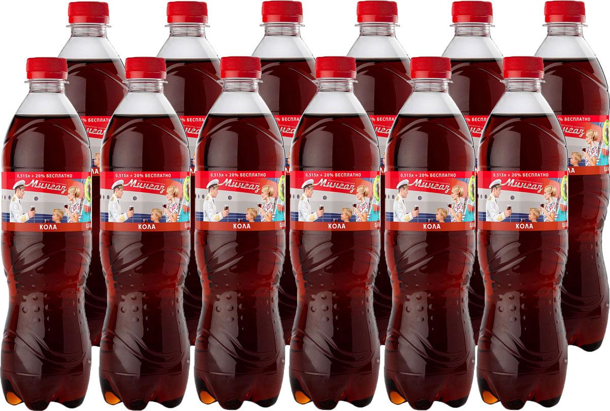 лимонад министерство газировки таежная сказка 6 шт по 1 5 л Лимонад Министерство Газировки Кола, 12 шт по 618 мл