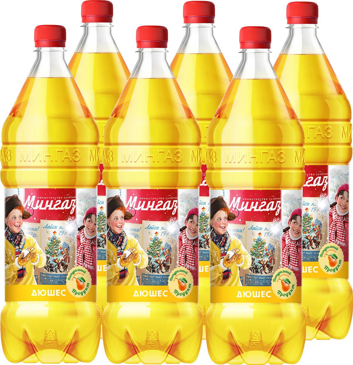 лимонад министерство газировки таежная сказка 6 шт по 1 5 л Лимонад Министерство Газировки Дюшес, 6 шт по 1,5 л