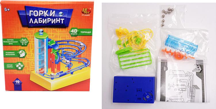 Настольная игра ABtoys Горки лабиринт, 4D модель, PT-00680(WZ-A3659), 19 деталей настольная игра abtoys обжоры pt 00790