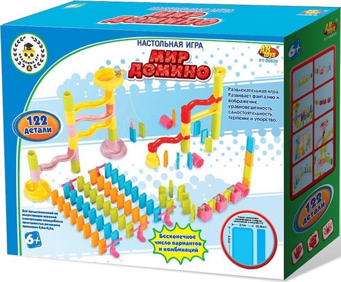 Настольная игра ABtoys Мир домино, PT-00820, 122 детали настольная игра abtoys футбол s 00094 59 x 8 x 35 см