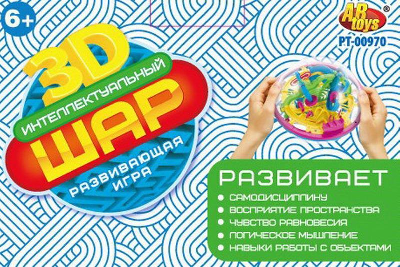 Шар интеллектуальный 3D ABtoys 100 барьеров, PT-00970 развивающие игрушки abtoys шар 3d