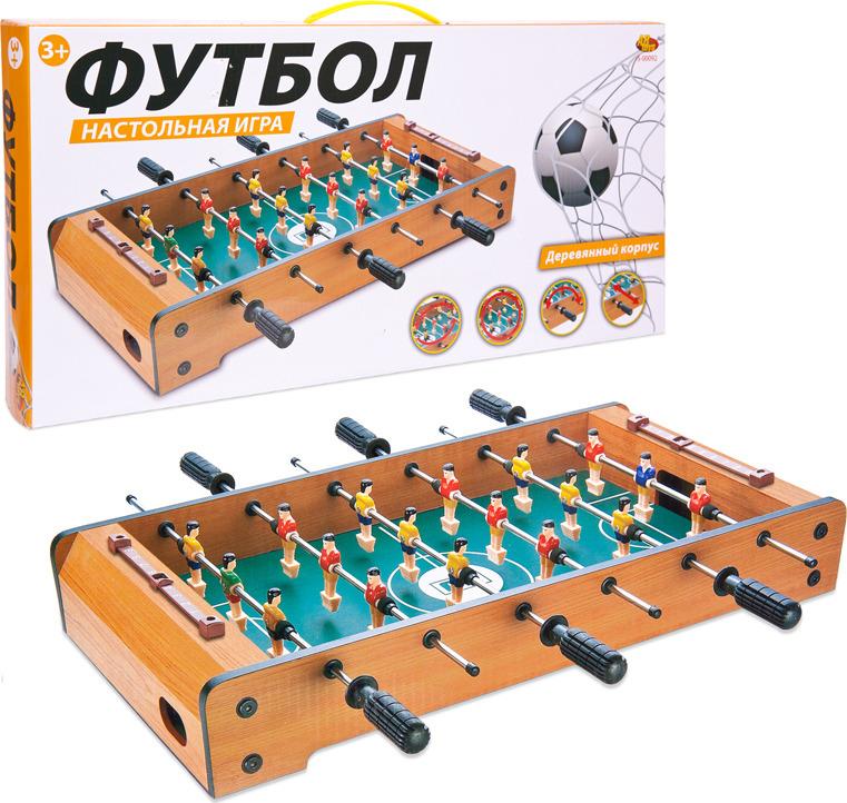 Настольная игра ABtoys Футбол, S-00092(WA-C8044), 50,5 х 29 х 9 см настольная игра abtoys футбол s 00092 wa c8044 50 5 х 29 х 9 см
