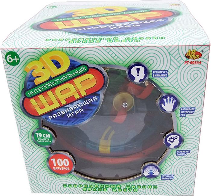 Шар интеллектуальный 3D ABtoys 100 барьеров, PT-00554(WZ-A3940), диаметр шара 19 см развивающие игрушки abtoys шар 3d