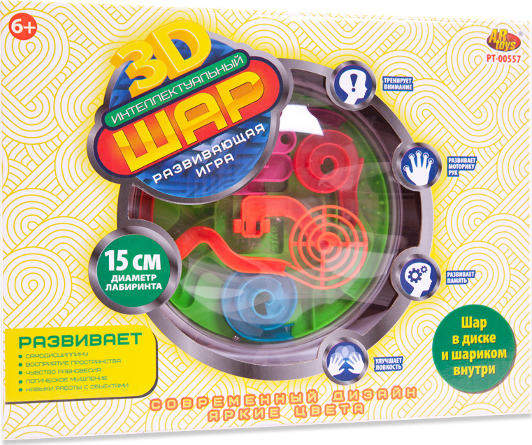 Шар интеллектуальный 3D ABtoys, в диске, PT-00557(WZ-A3948), диаметр шара 15 см развивающие игрушки abtoys шар 3d
