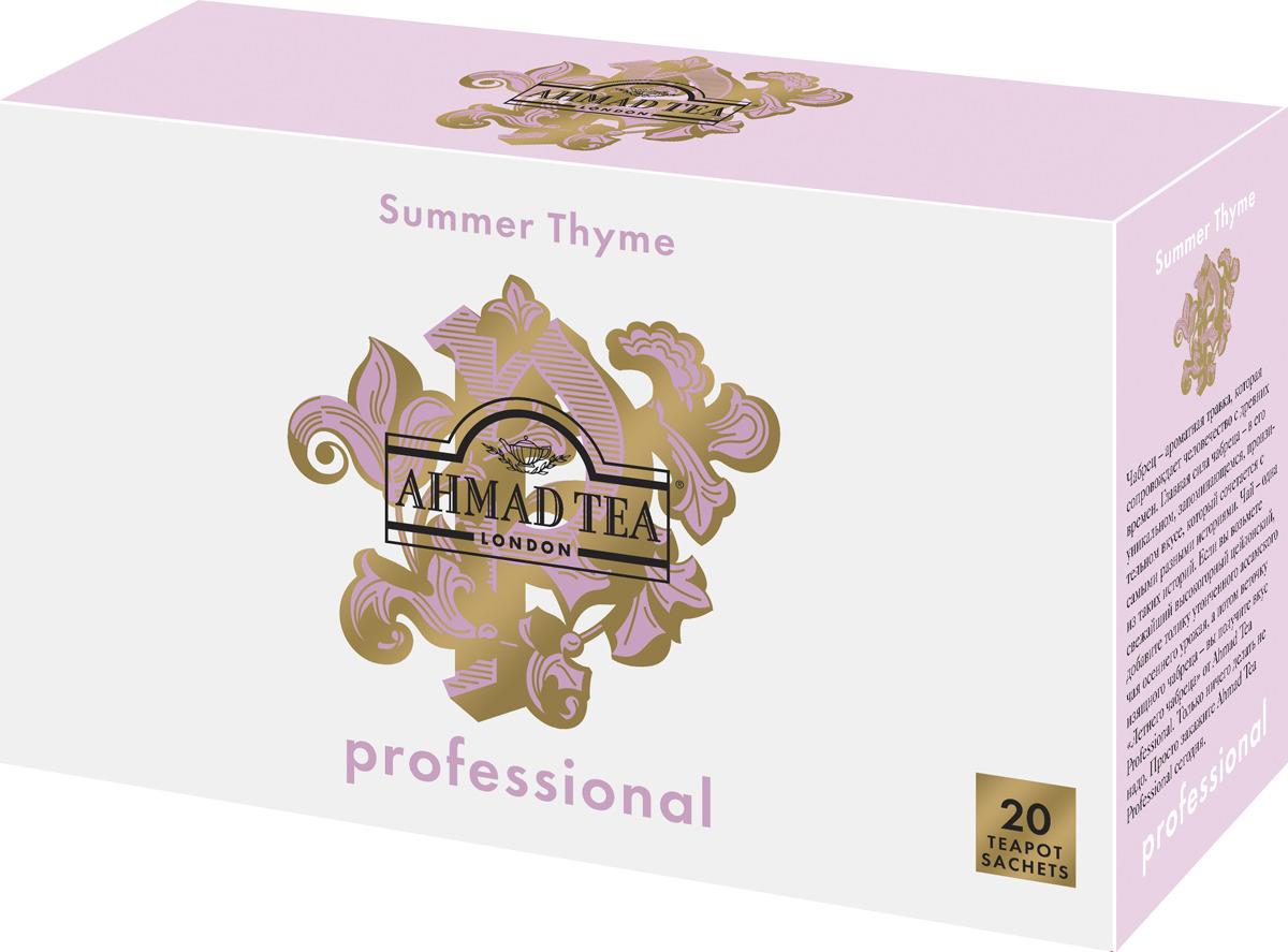 Чай черный в пакетиках Ahmad Tea Professional Летний чабрец, 20 шт по 5 г ahmad tea professional эрл грей чай черный листовой с бергамотом в фильтр пакетах для заваривания в чайнике 20 шт