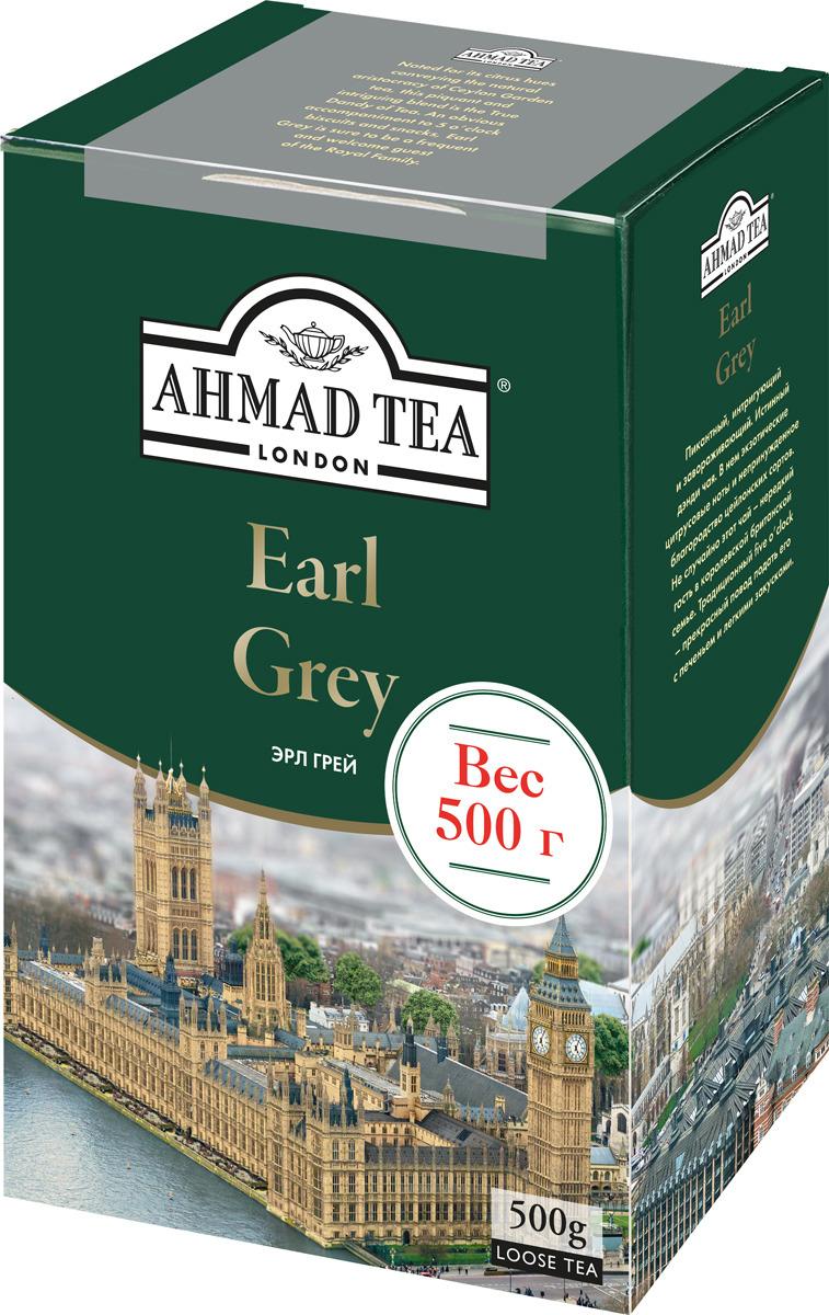 Чай листовой Ahmad Tea Эрл Грей, со вкусом и ароматом бергамота, 500 г ahmad tea professional эрл грей чай черный листовой с бергамотом в фильтр пакетах для заваривания в чайнике 20 шт