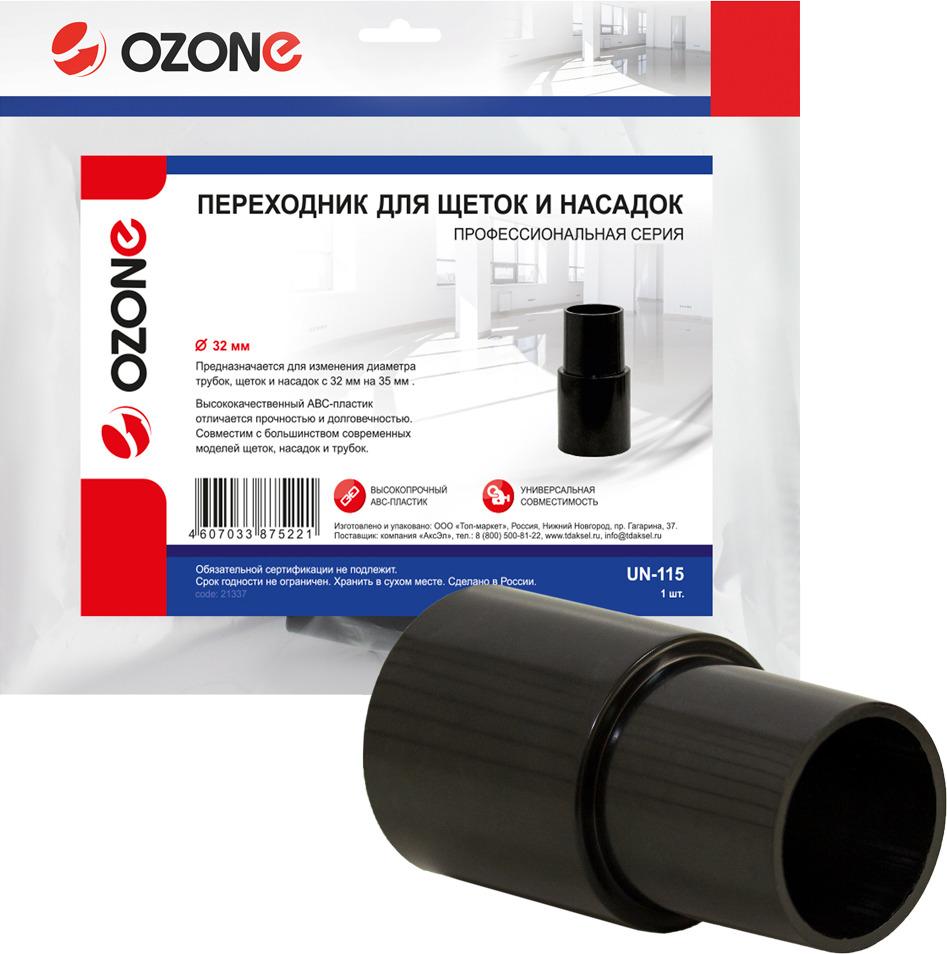 Переходник для пылесоса Ozone UN-115 с 32 на 35 мм переходник для пылесоса dewalt dw685 de 6852