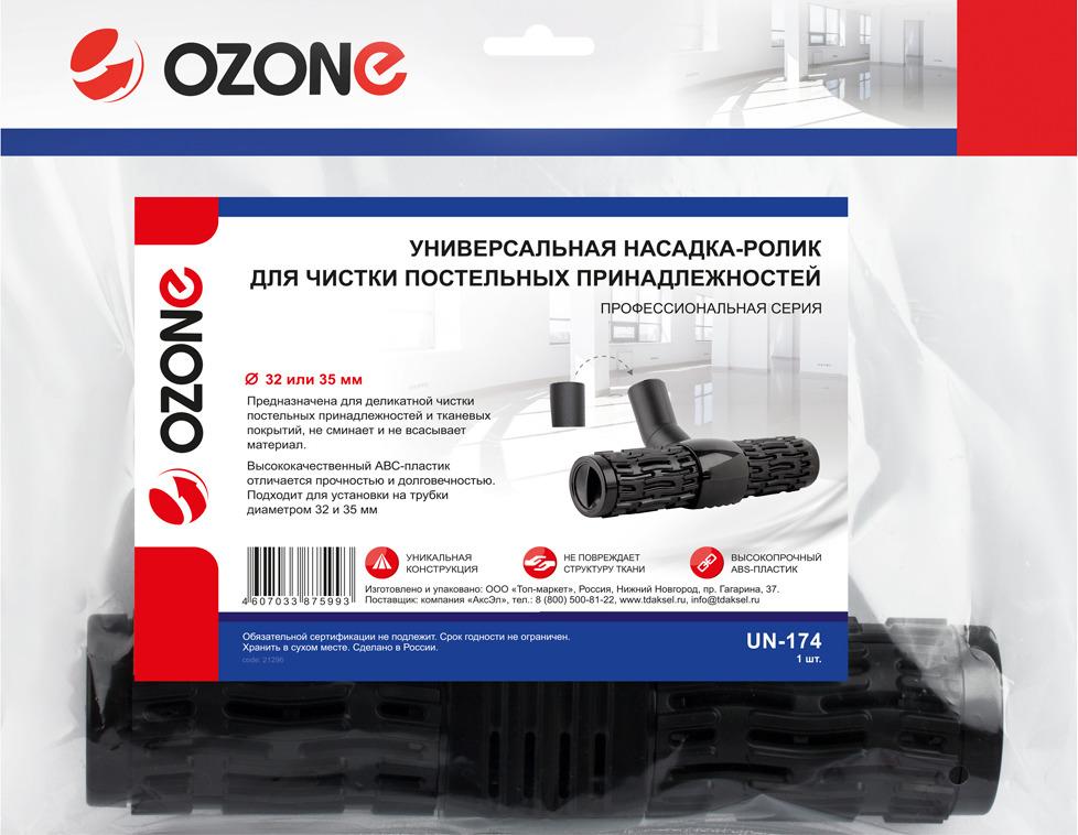 Насадка-ролик Ozone UN-174 для профессионального пылесоса Ozone