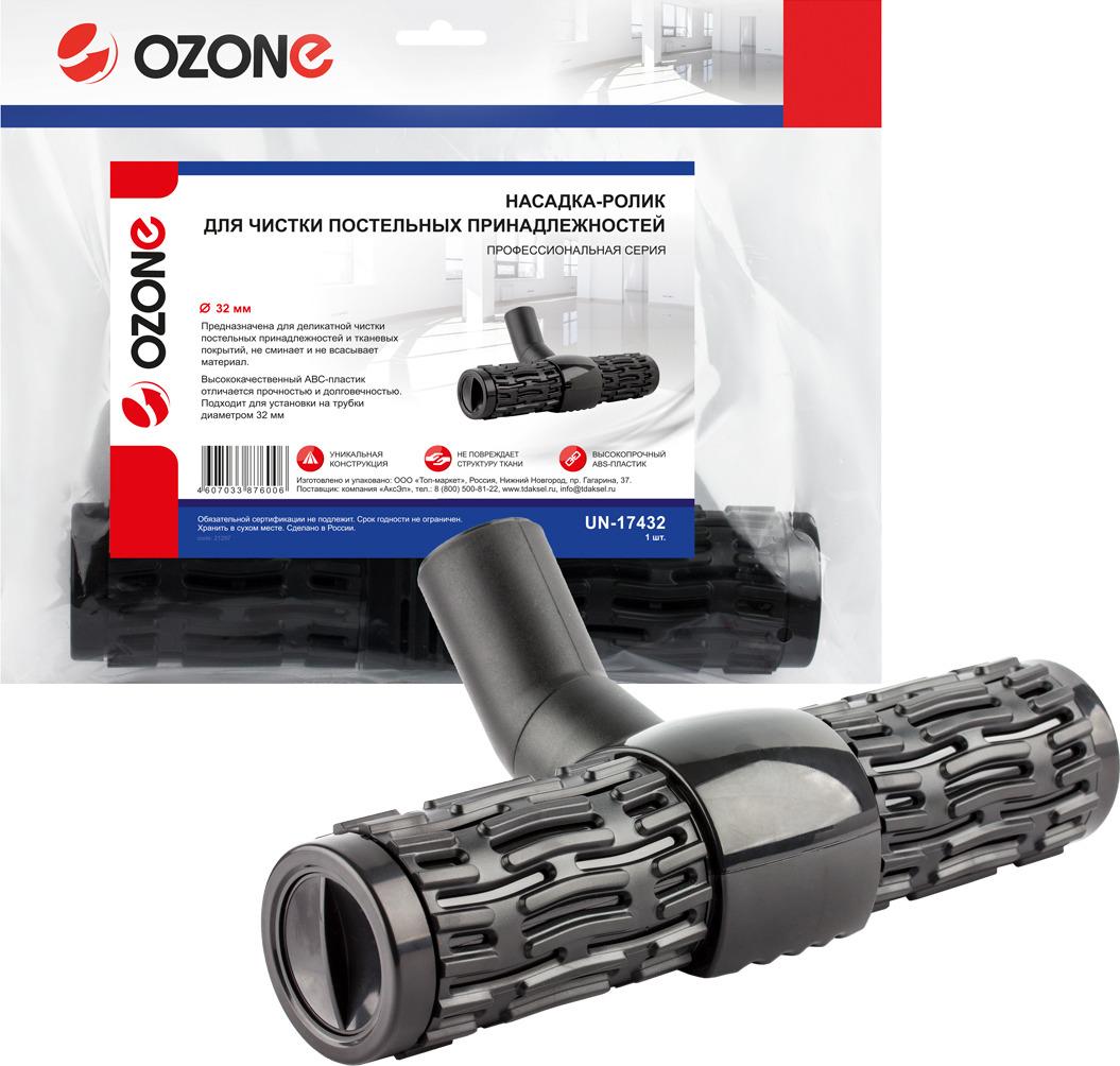 Насадка-ролик Ozone UN-17432 для профессионального пылесоса