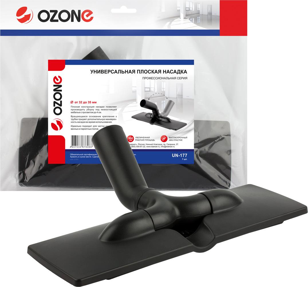 Насадка для пылесоса Ozone UN-177 универсальная плоская