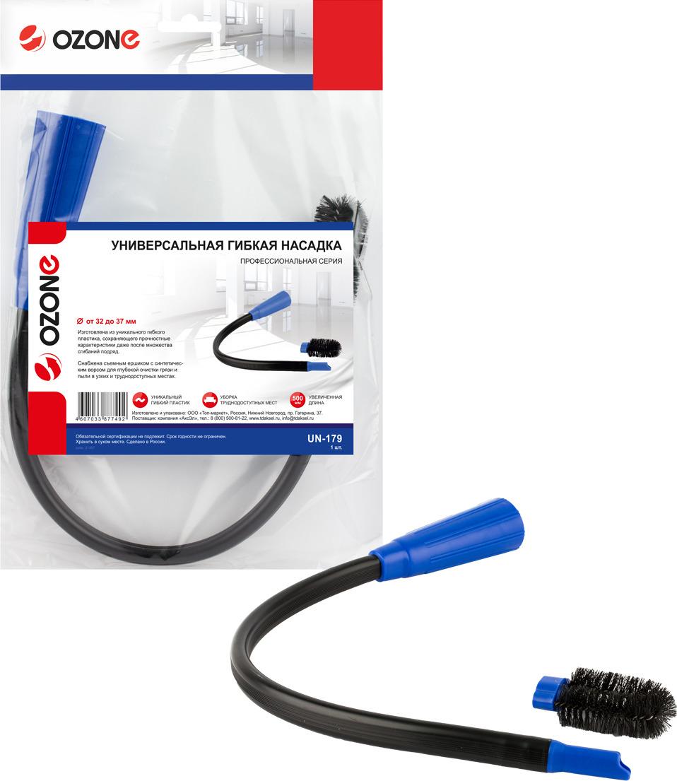 Насадка для пылесоса Ozone UN-179 универсальная гибкая