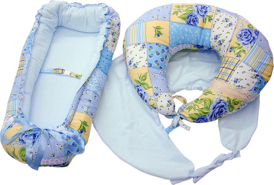 Набор Пелигрин подушка для беременных + чехол для подушки + гнездышко-кокон, голубой theraline чехол для подушки для беременных 170 см цвет бежевый