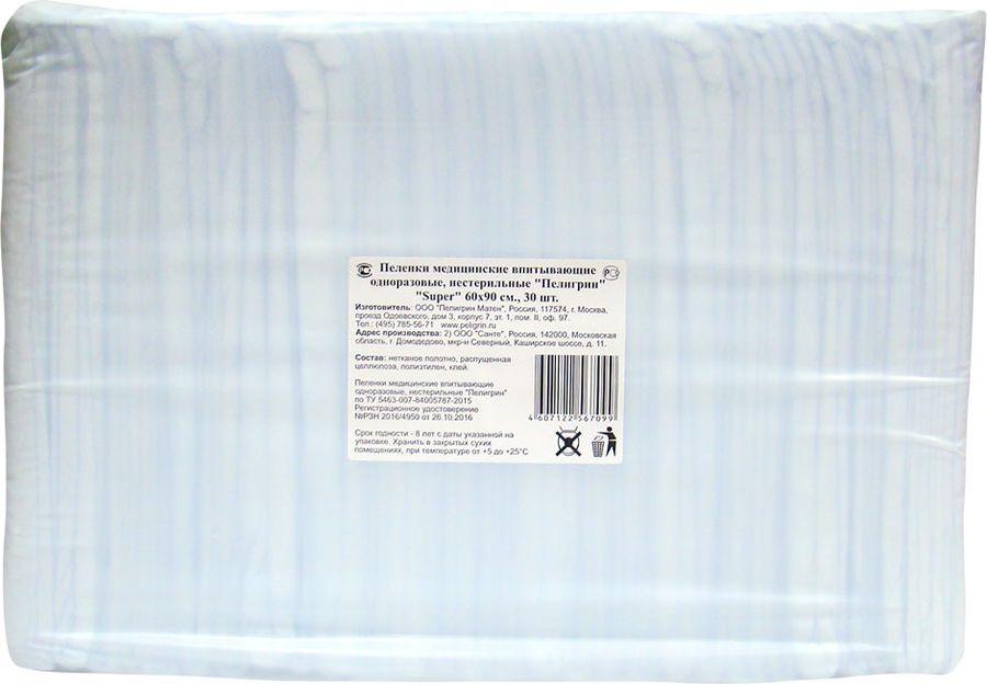 Пеленка одноразовая Пелигрин Super, М60х90/30S, 60 х 90 см, 30 шт детские одноразовые пеленки пелигрин 60х40 см серия умная покупка 10 шт