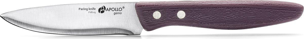 Нож для овощей Apollo Genio Favorite, FVR-03, фиолетовый, длина лезвия 8,6 см