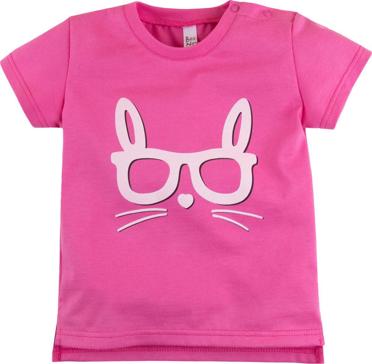 Футболка Bossa Nova Мокко футболка для девочки bossa nova мокко цвет бирюзовый 272б 161 размер 110