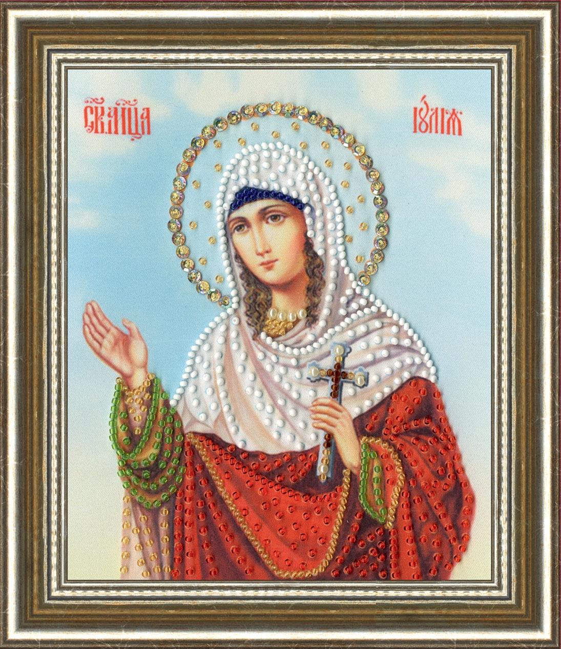 Набор для вышивания Золотое Руно Икона Святой Мученицы Юлии рт130 икона святой мученицы ирины рисунок на ткани золотое руно золотое руно