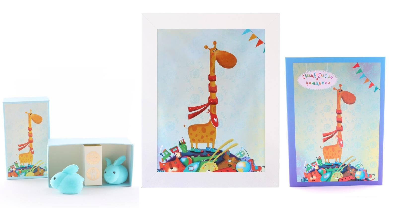 Подарочный набор детский Dream Service Подарочный комплект, 8026 синий, белый, голубой