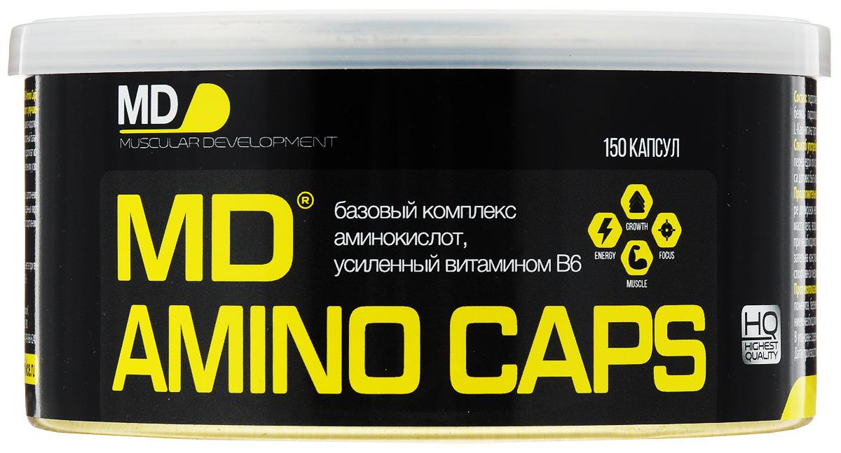 Аминокислотный комплекс MD Aminoсaps, 150 капсул гиалуроновая кислота 150 мг 30 капсул эвалар