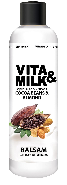 Бальзам для волос Vita&Milk 44781