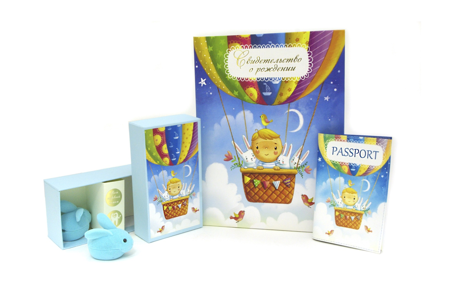"""Подарочный набор детский Dream Service GS-3p, 1595 синий, белый, голубой1595Подарочный комплект для молодых Мам и Пап.В комплект входит: обложка для бережного хранения свидетельства о рождении, обложка для бережного хранения будущего паспорта или загран паспорта малыша и красивая коробочка """"Мамины сокровища"""".""""Мамины сокровища"""" - коробочка с вложенными шкатулками для бережного хранения: первого зубика и первого локона Вашего любимого малыша. Коробочка из плотного картона обтянутого цветной бумагой. Бархатные шкатулки оригинальной формы выполнены из пластика, покрытого мягким флоком.Обложка будет не только радовать глаза яркой и красивой иллюстрацией, но сохранит свидетельство о рождении в целости и украсит Ваш домашний интерьер."""