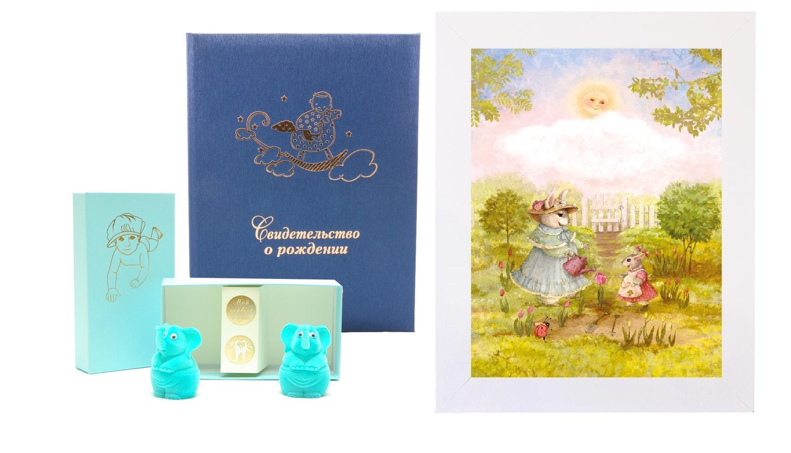 """Подарочный набор детский Dream Service GS-3s, 8013 синий, голубой, желтый8013Подарочный комплект для молодых Мам и Пап.В комплект входят: обложка для бережного хранения свидетельства о рождении, рамка с красивым принтом и коробочка """"Мамины сокровища"""".""""Мамины сокровища"""" - коробочка с вложенными шкатулками для бережного хранения: первого зубика и первого локона Вашего любимого малыша. Коробочка из плотного картона с тиснённым золотом """"Малышом"""". Бархатные шкатулки оригинальной формы выполнены из пластика, покрытого мягким флоком.Размер рамки составляет 21х30 см.Обложка изготовлена из материала """"Tangо"""" и декорирована вручную золотым тиснением не только сохранит свидетельство о рождении в целости, но и украсит Ваш домашний интерьер."""