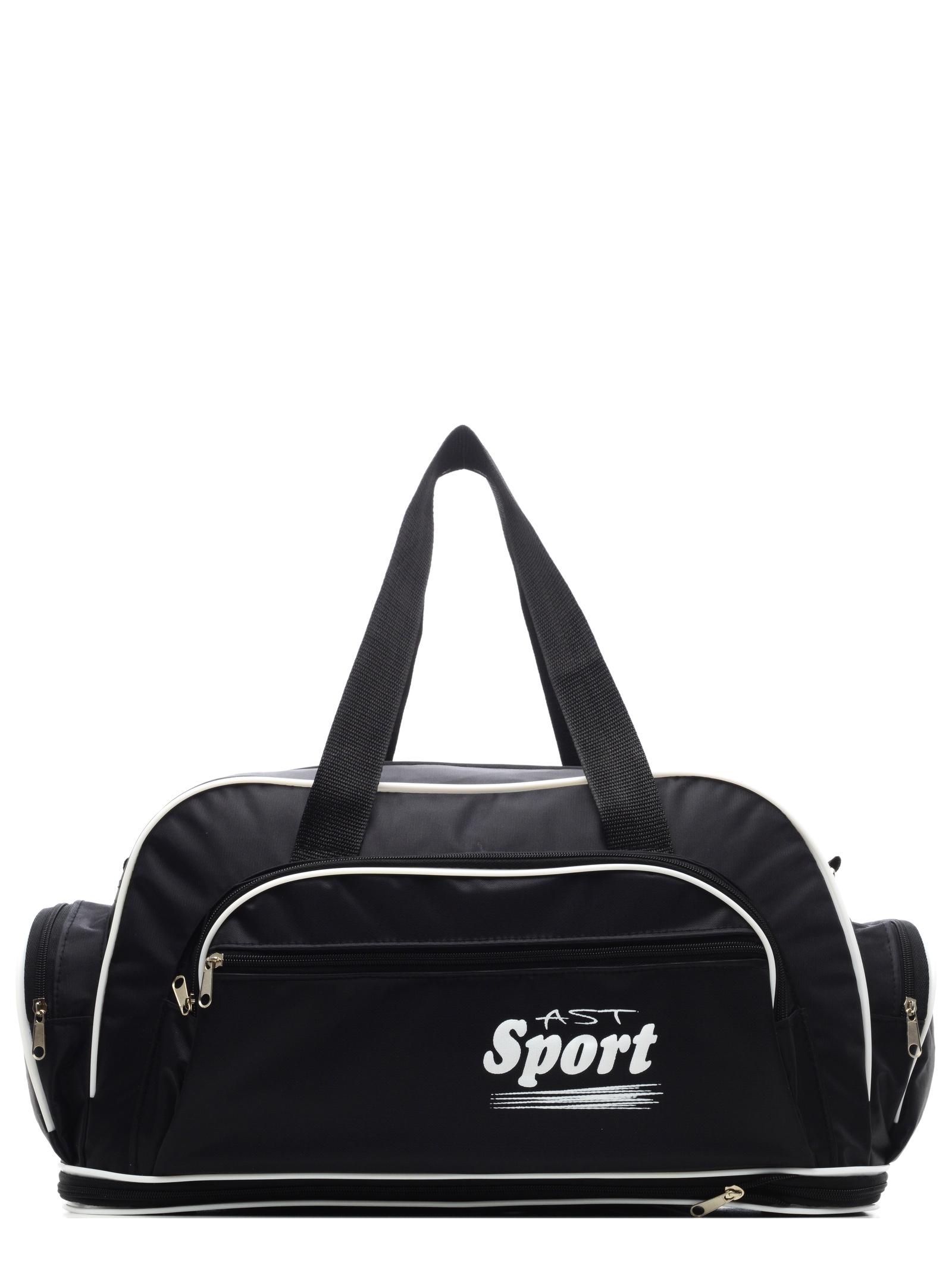 Сумка спортивная AST Сумка спортивная 178/черная, 178/черная, черный balenciaga черная сумка с логотипом