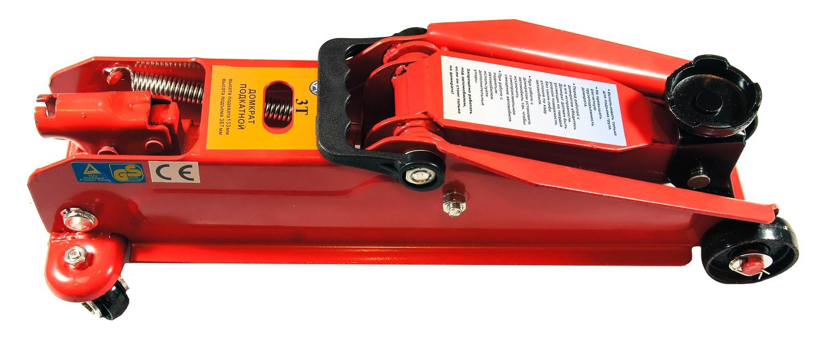 Гидравлический домкрат Autoluxe подкатной грузоподъемность до 3 тонн, красный гидравлический домкрат autoluxe подкатной грузоподъемность до 3 тонн красный