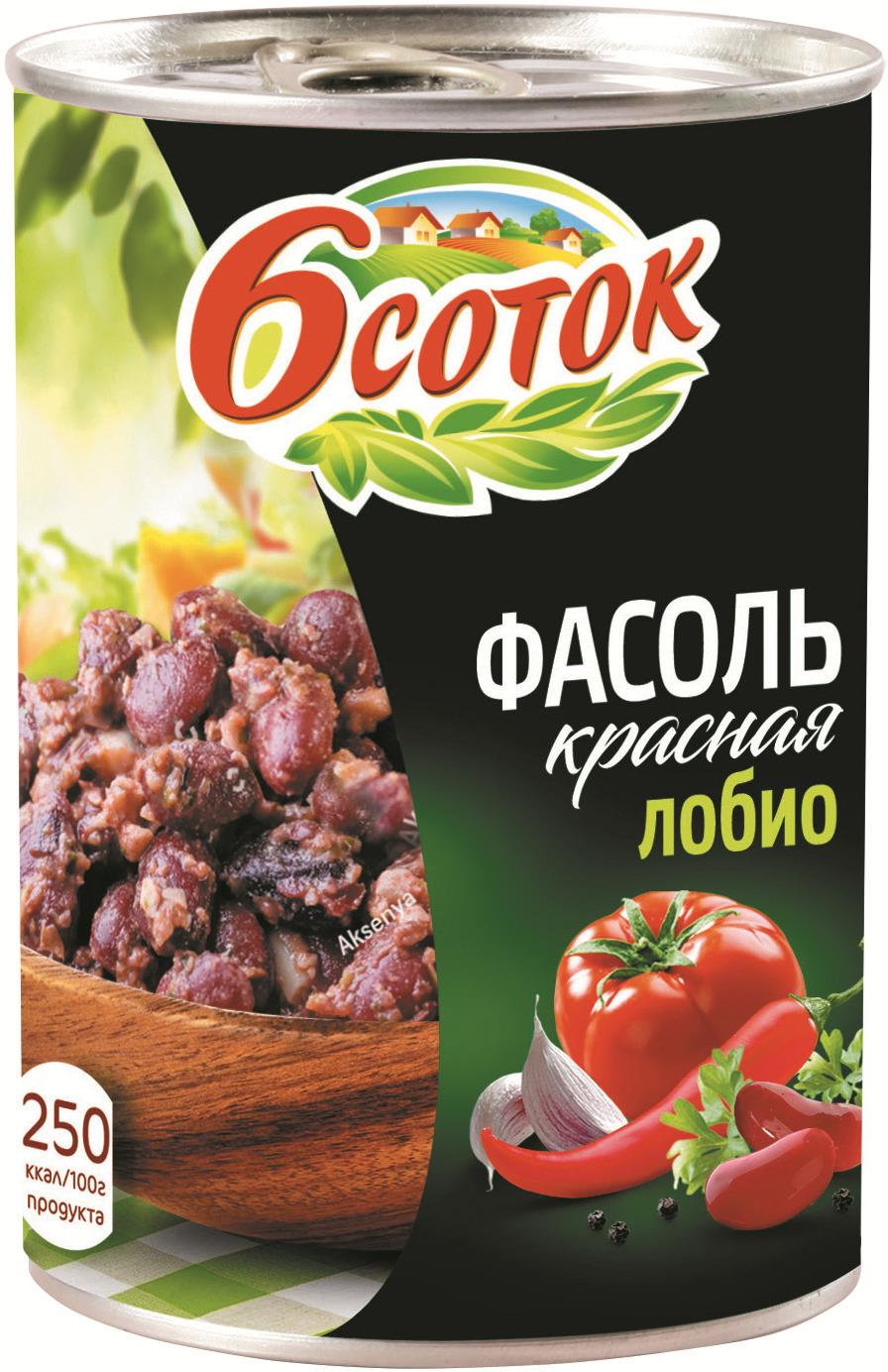 Фасоль консервированная Шесть соток Лобио, красная, 400 г бали шесть соток в раю