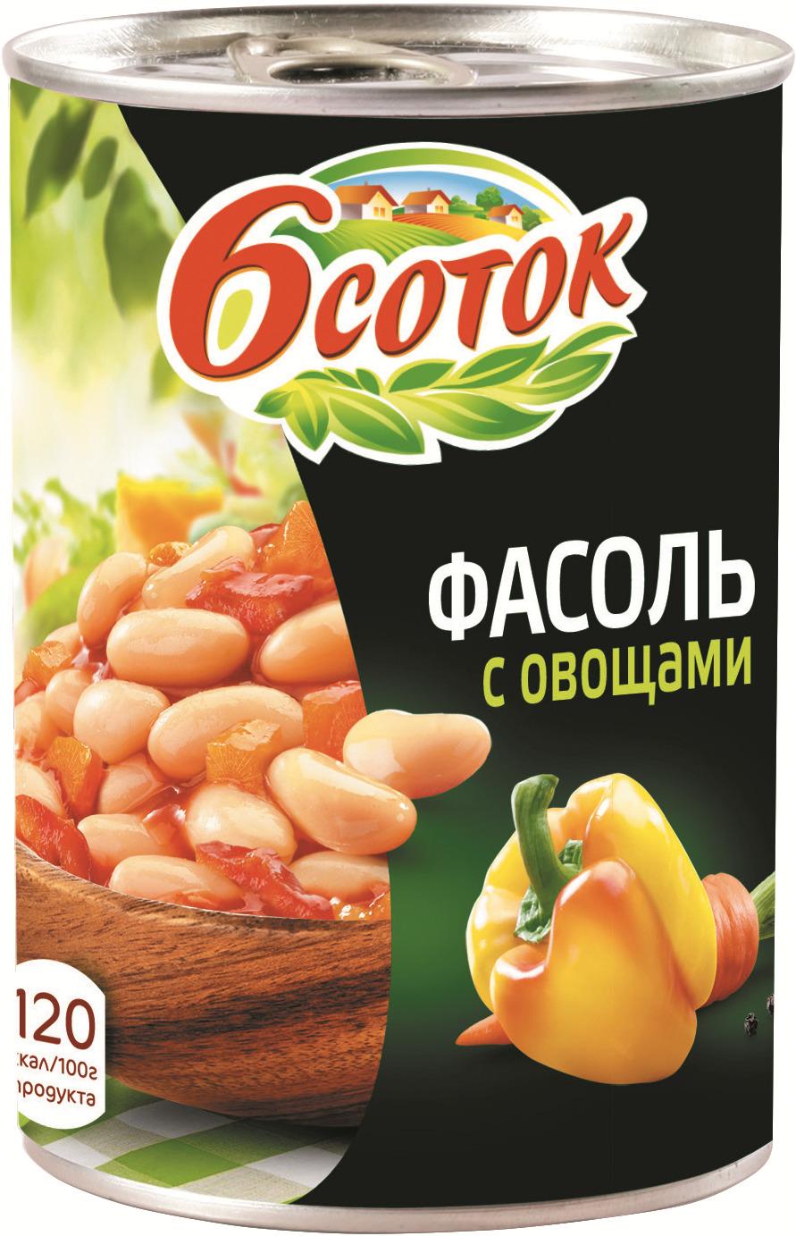 Фасоль консервированная Шесть соток, с овощами, 400 г бали шесть соток в раю