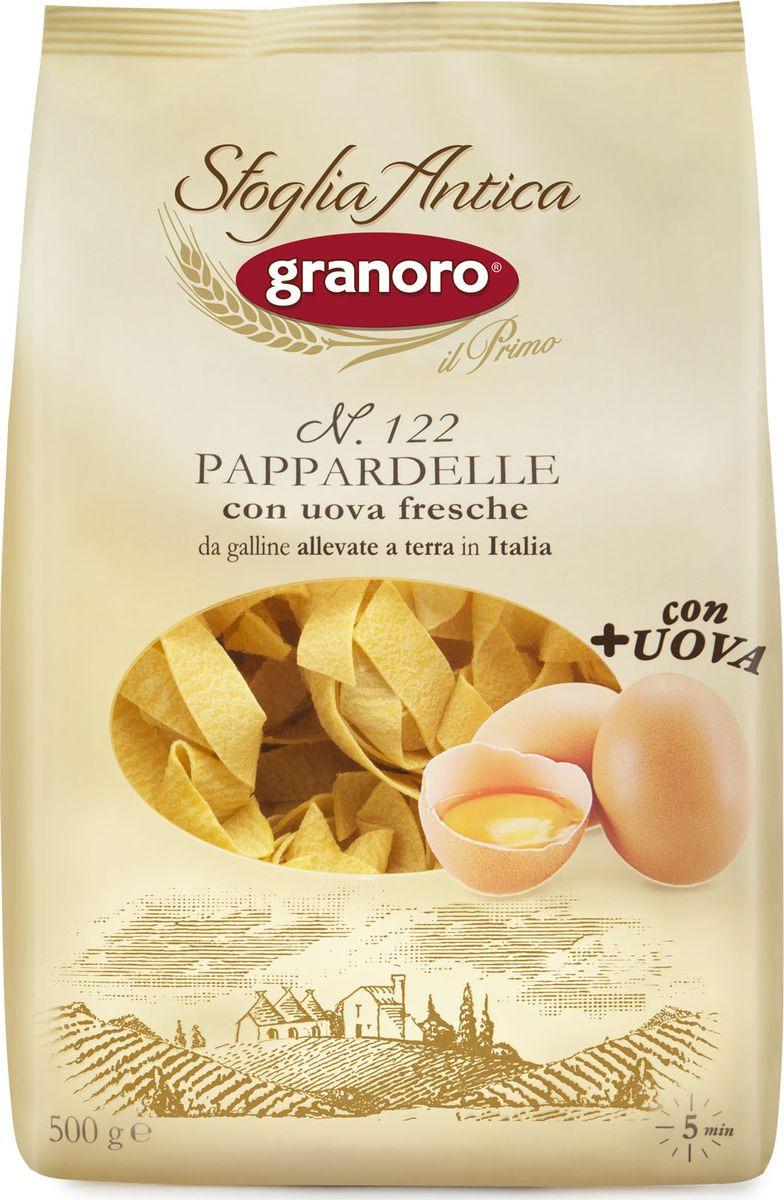 Макароны GranOro Паппарделле №122, 500 г