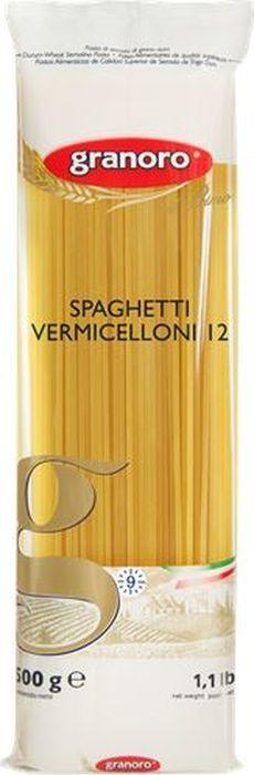 Макароны GranOro Спагетти №12, 500 г