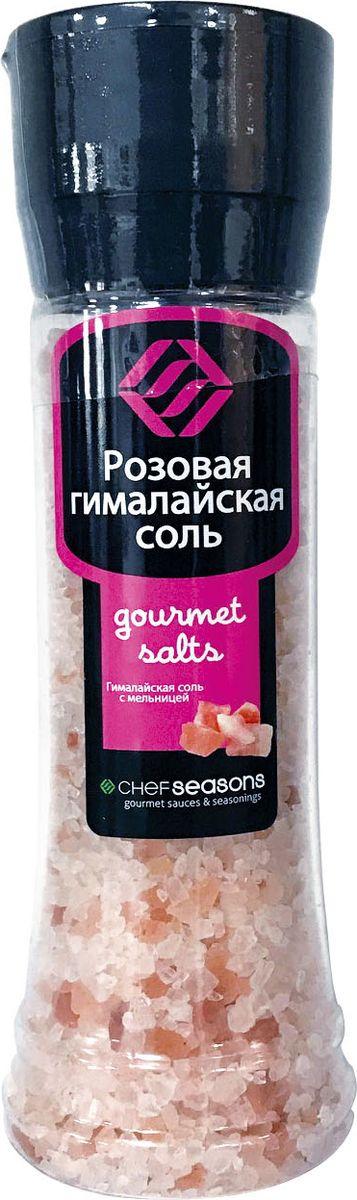 Соль пищевая Chef Seasons гималайская розовая с мельницей, 350 г соль гималайская черная пищевая 200гр
