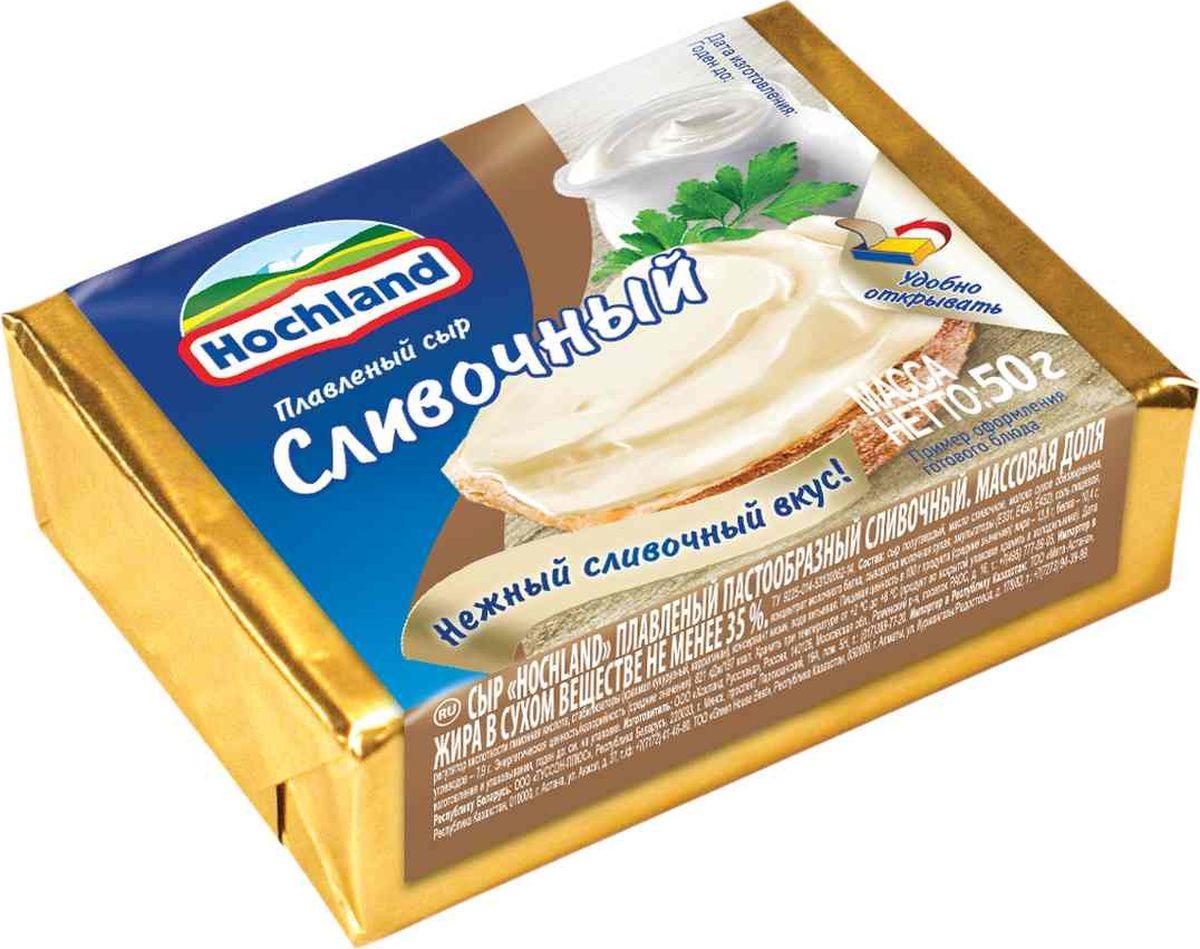 Плавленый сыр Hochland Сливочный, 50 г